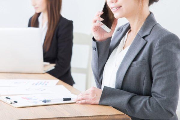 カスタマーサービスの女性イメージ